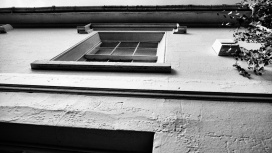 POV Window